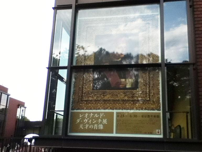 ミラノ アンブロジアーナ図書館・絵画館所蔵