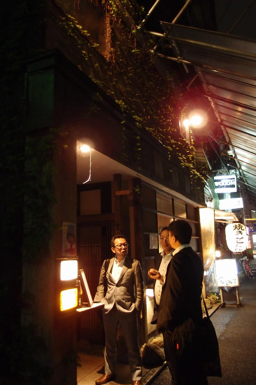 雛家 (Hinaya ヒナヤ)